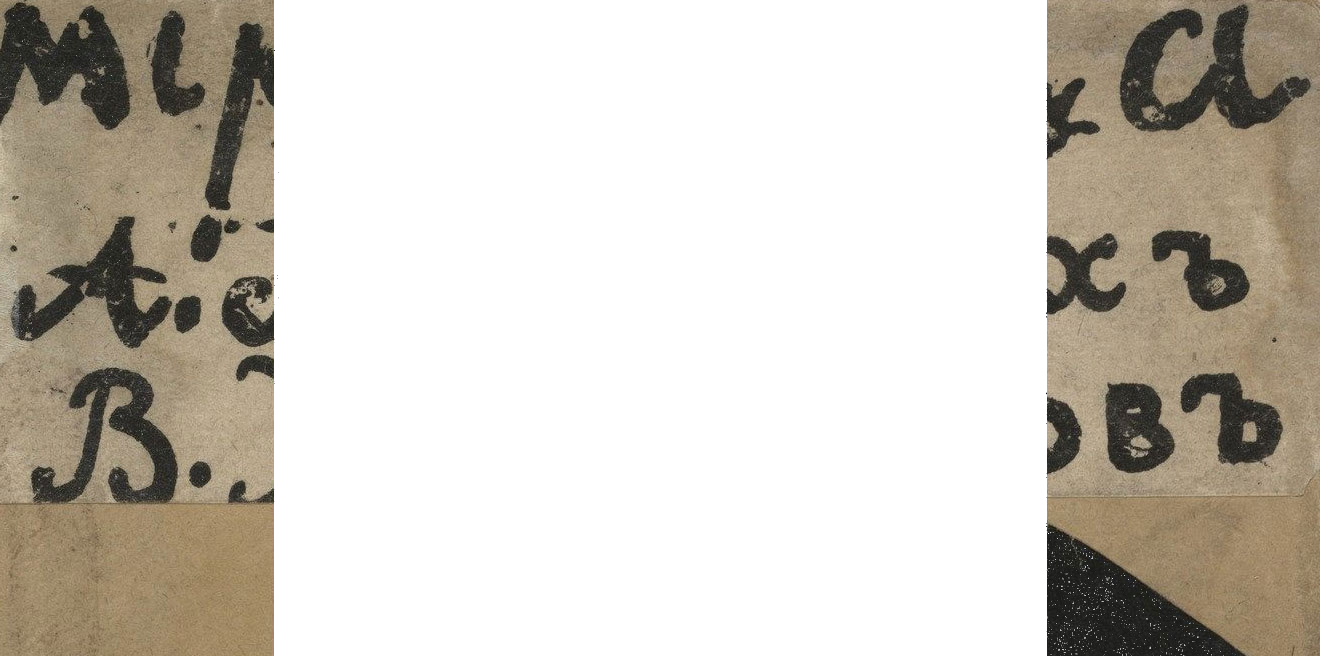 antichidoveri1